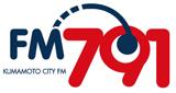 熊本市FM 791 ( Kumamoto City FM )