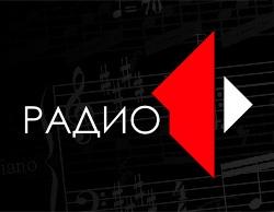PGTRK radio 1 Plus