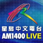 KVTO - 中文電台 ( Chinese Radio ) AM - 1400