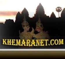 Radio Samleng Khemara