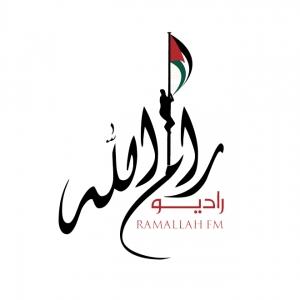 رام الله اف ام