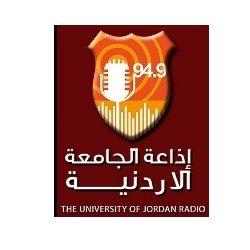إذاعة الجامعة الأردنية