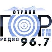 Радио Страна гор FM - 96.7 (Radio Strana gor)