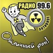Radio Aktivnoye ( Радио Активное )