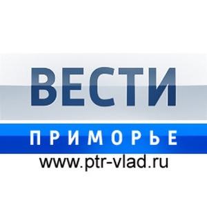 Gtrk Vladivostok