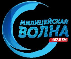 Radio Militseyskaya Volna