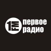 Первое Радио 1 FM в Одессе на 87.5 FM