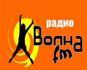 Volna - Tavda FM
