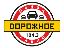 Dorognoe Radio Orenburg FM