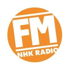 NHK Nagoya FM
