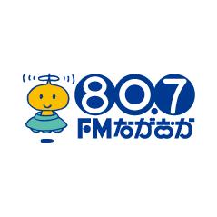 FM Nagaoka