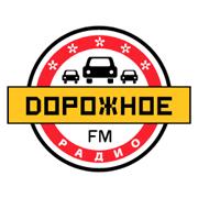 Dorozhnoe Radio - Dancing in Russian