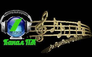 Trans-M Radio Crimean Peninsula