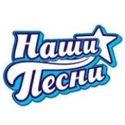 Nashi Pesni FM