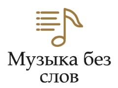 Muzykabezslov FM