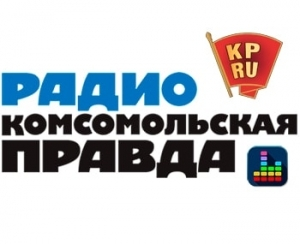 Vladivostok Kpradio