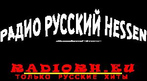 Radio Russki Hessen