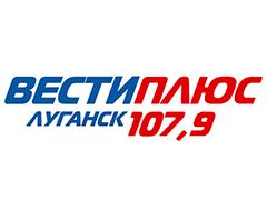 Vesti Plus FM - 107.9