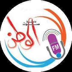 إذاعة صوت الوطن (Voice of the Homeland Radio)