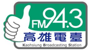 Kaohsiung Radio FM 94.3