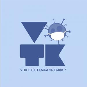 Votk 淡江之聲 FM