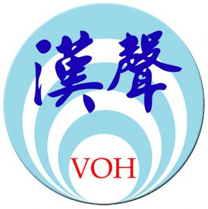 Hansheng Radio