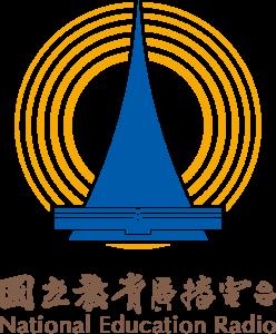 國立教育廣播電臺 (NER)