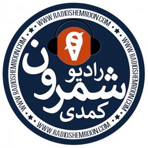 Radio Shemroon Persian Iranian