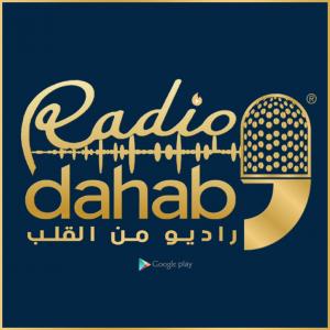 RadioDahab EG