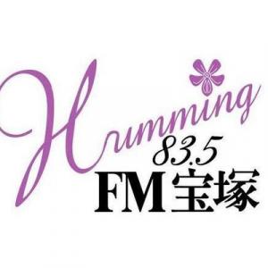 FM宝塚 ( FM Takarazuka )
