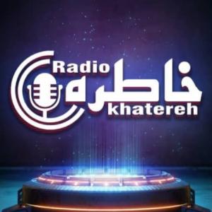 Radio Khatereh