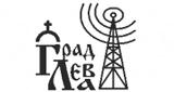 Радіо ГРАД ЛЕВА