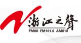 Voice of Zhejiang