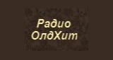 Радио Олдхит