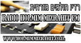Holmim Mizra Hit