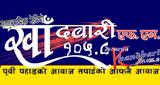Khandbari FM