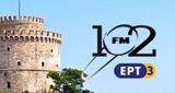 ERT - 102 FM