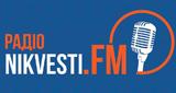 NIKVESTI.FM