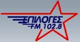 Epiloges FM