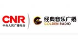 CNR Goldenradio
