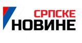Српски Радио